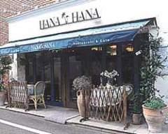 HANA‐HANA(ハナハナ)