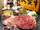 佐賀牛/山形牛が味わえるコース◆ 飲み放題付で5500円~と格安