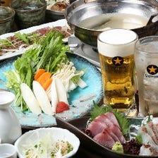 宴会コースが2,980円で飲み放題付!