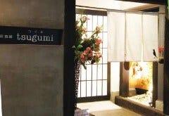 居酒屋 tsugumi