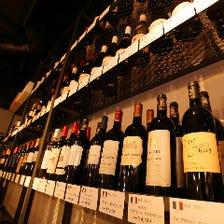 リーズナブルにワインを楽しむ!