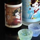 数量限定の希少な日本酒に出会えるかも