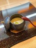 熱海茶碗蒸し