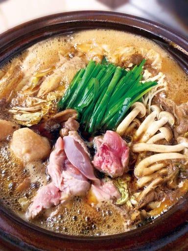茨城地のもの わらやき料理 たたきの一九 土浦店 メニューの画像