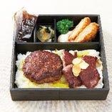 Wビーフのグリル弁当(カットステーキ&All Beef ハンバーグ)