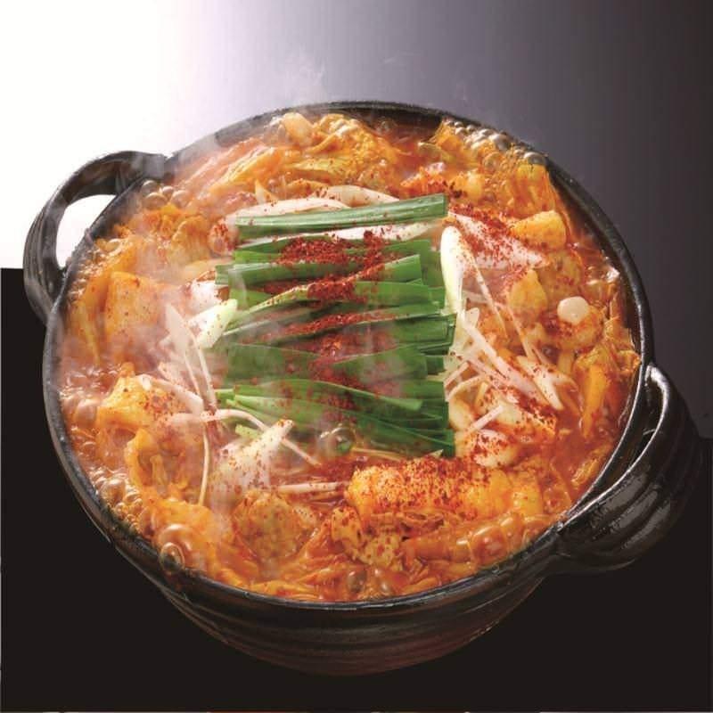 名古屋赤味噌と赤唐辛子の絶妙な味
