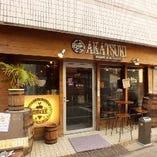 肉バル×ラクレットチーズ AKATSUKI(アカツキ)茅ヶ崎