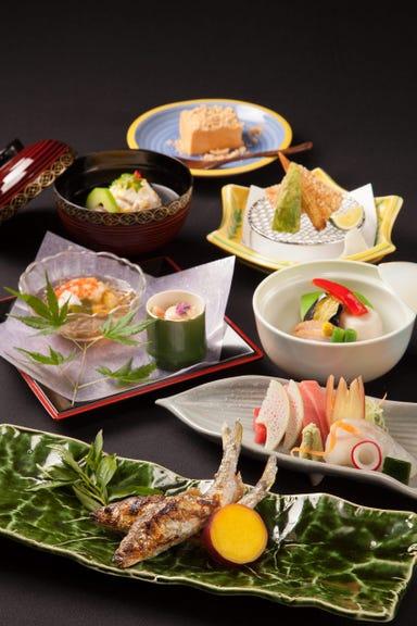 日本料理 大和屋 そごう横浜店 こだわりの画像