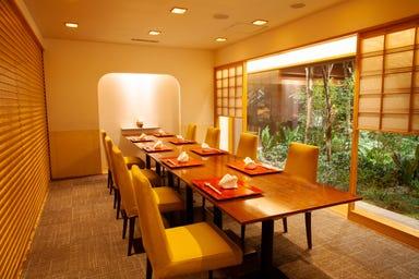 日本料理 大和屋 そごう横浜店 店内の画像
