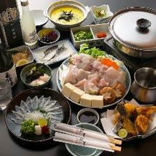 白子つくり、唐揚げ、タタキなどふぐを贅沢に味わう「宴会三昧コース」