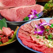 【リーズナブルに炭火焼肉をお楽しみ下さい】2,500円コース +1,500円で飲み放題可 ご宴会におすすめ