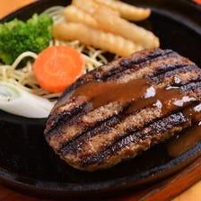 手造り一筋!広島牛の贅ハンバーグ