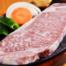 ■広島牛のサーロインステーキ■全6品(7,230円/税込)舌触りとコクの深さ、上品な香りはまさに最高級。