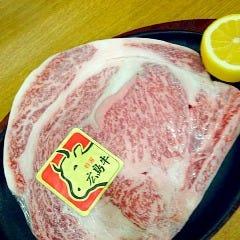 ステーキ&ハンバーグ やさい畑