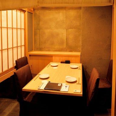 和食 宙 錦 店内の画像