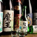 韓国焼酎や日本の厳選焼酎を厳選仕入れ