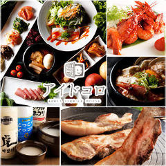 KOREA TERRACE DINING アイドコロ