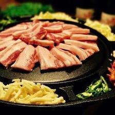 菰錦豚チーズサムギョプサルコース/全10品 3700円【お食事のみのコース】