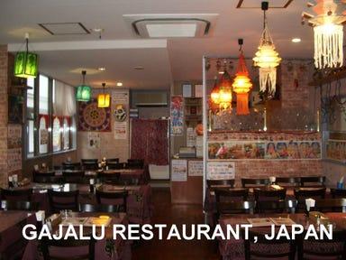 インド料理ガザル  店内の画像