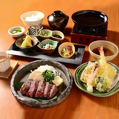 旬魚旬彩うおまん 上本町YUFURA店 コースの画像