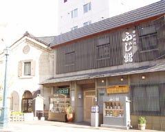 積丹料理 ふじ鮨 小樽店