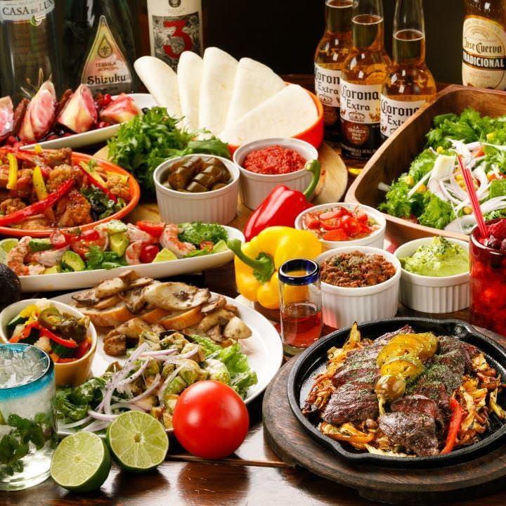メキシコを味わう飲み放題付コース