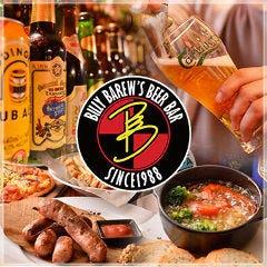 クラフトビール×世界のビール100種 ビリーバルゥーズ 高田馬場店イメージ