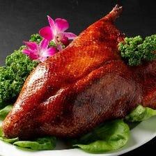 匠の芸術!極上の北京烤鴨