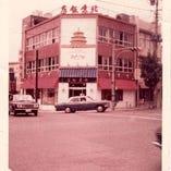 横浜中華街開業当時