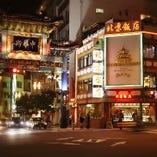 元町・中華街駅の1番出口からすぐ!お気軽にお立ち寄り下さい。