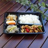B-12 宮崎産鶏肉とカシューナッツ弁当