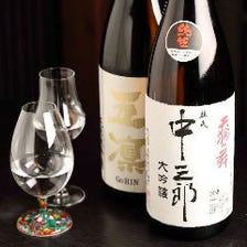 お料理と共に石川県の日本酒も堪能