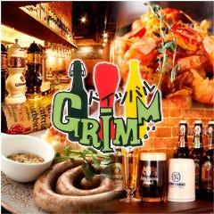 横浜ドイツバル GRIMM~グリム~ 西口バル小路店