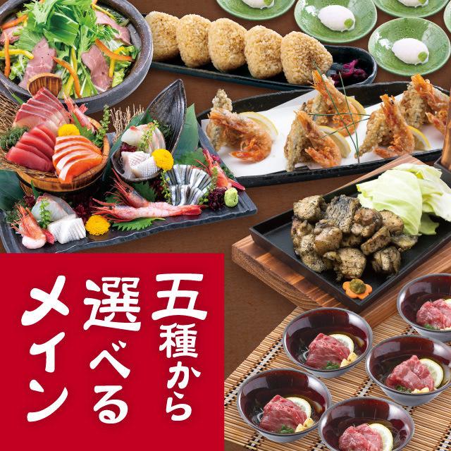 ☆九州料理×季節のご宴会プラン☆