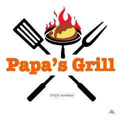 地元の洋食屋さん Papa's Grill -パパズ グリル-