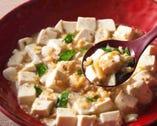 謝朋殿特製「白麻婆豆腐」 肉を使用せず干し貝柱ベースです