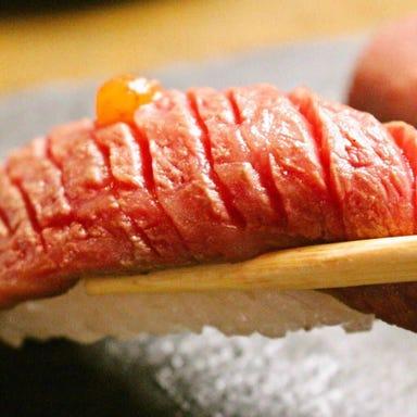 焼肉×肉寿司 おとぼけ  こだわりの画像