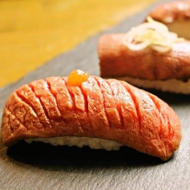 焼肉×肉寿司 おとぼけ  コースの画像