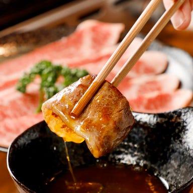 焼肉×肉寿司 おとぼけ  メニューの画像