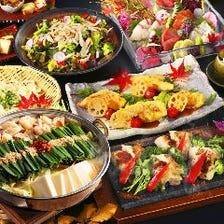 【竹-TAKE-コース】宴会にオススメ★食事9品+2時間飲み放題!鍋を3種から選べるのもポイント(個室/貸切)