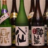 全国各地から選りすぐった日本酒集結!飲み放題可能は13種~