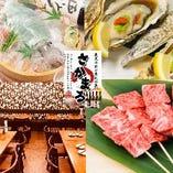 専門店だからいろんな海鮮料理をご堪能頂けます。会食や接待に◎