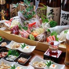 旬の海鮮と日本酒を満喫宴会3980円~