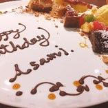 大切な記念日をお祝いするお手伝いがしたい!デザートプレート