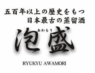 沖縄居酒屋 かちゃーしー 池袋店  メニューの画像
