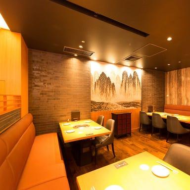 焼肉山水 銀座店 コースの画像
