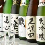 種類豊富な日本酒・焼酎をご用意、お酒好きも納得