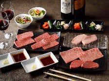 ◆どうせ食うならうまい肉コース<全10品>|宴会・接待