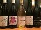 体に優しい酸化防止剤無添加の、美味しいワインご用意しています