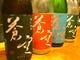店主おすすめ、京都限定の日本酒です!味のバラエティも豊です!